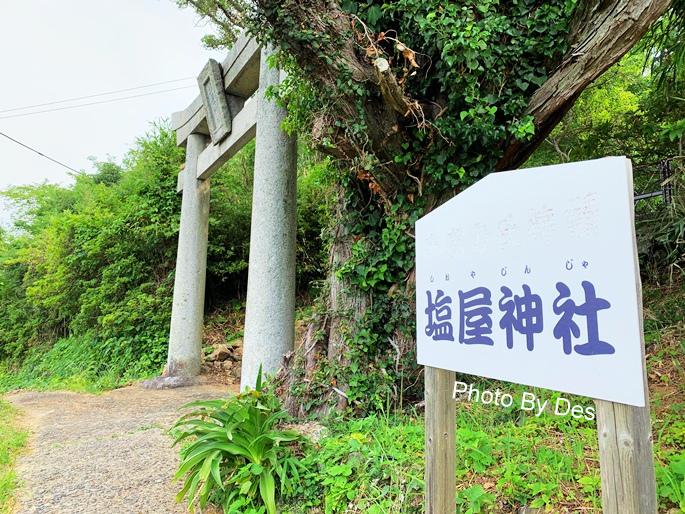 Takashima_30.JPG