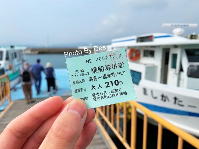 Takashima_38.JPG