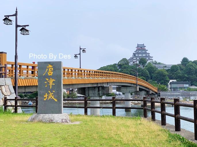 Takashima_40.JPG
