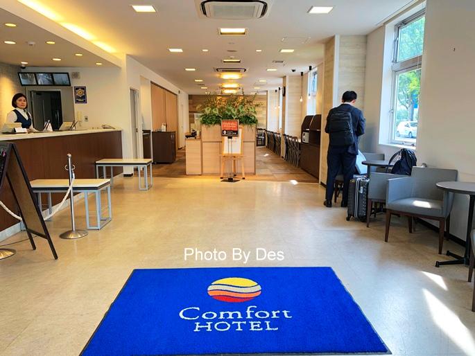 ComfortHotel _05.JPG
