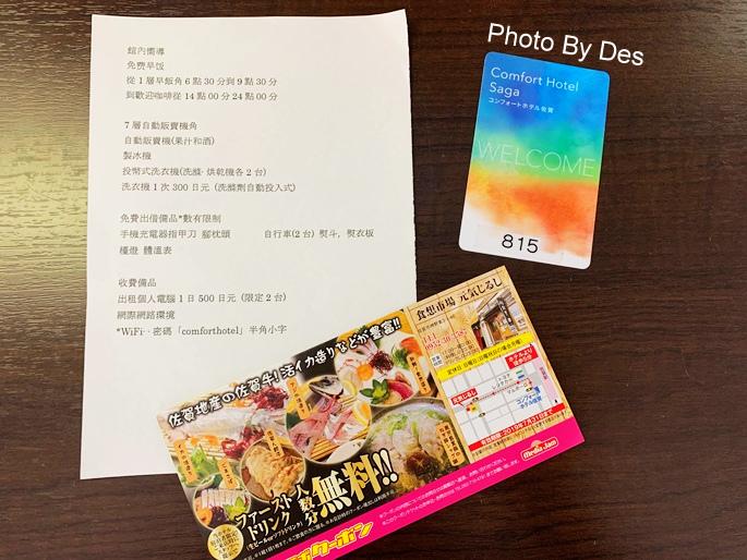 ComfortHotel _12.JPG