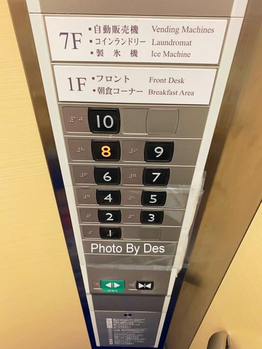 ComfortHotel _15.JPG