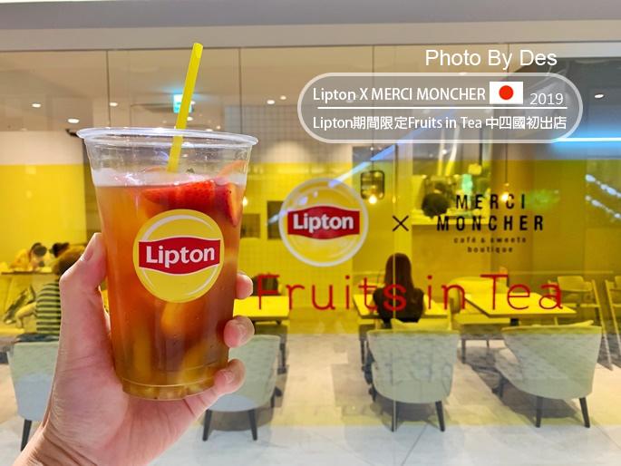 Lipton_00.jpg