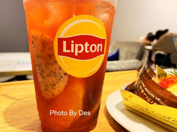 lipton_21.JPG