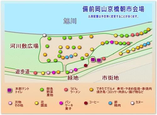map-20071007-asaichi.jpg
