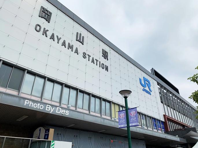 okayama_01.JPG