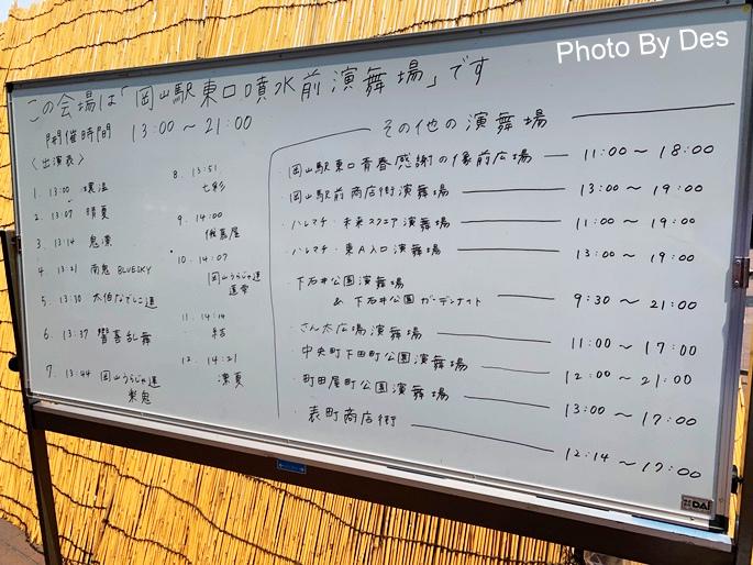 okayama_10.JPG