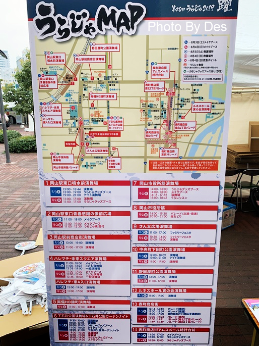 okayama_09.JPG