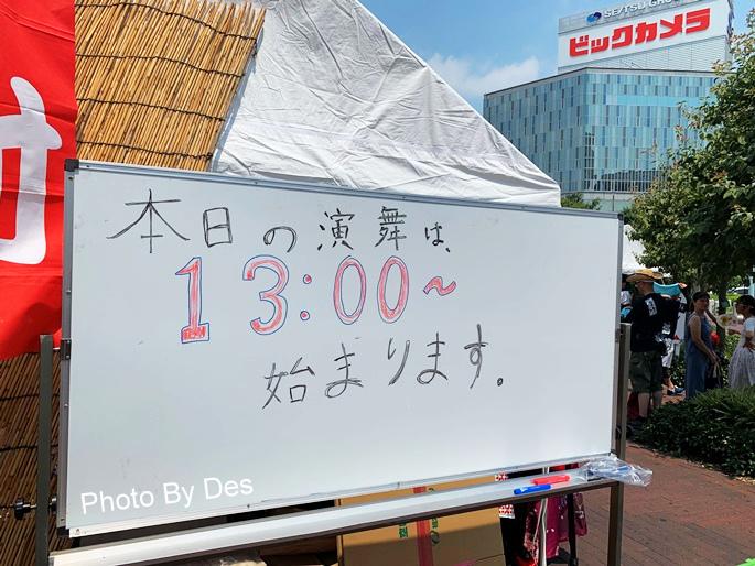 okayama_11.JPG