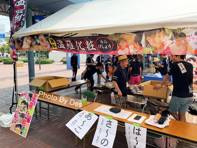 okayama_13.JPG