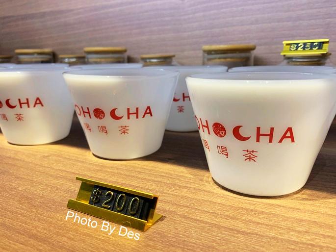 hohocha_36.JPG