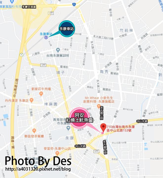 阿安紅燒土魠魚羹.jpg