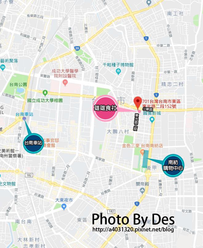 雄雄食社.jpg