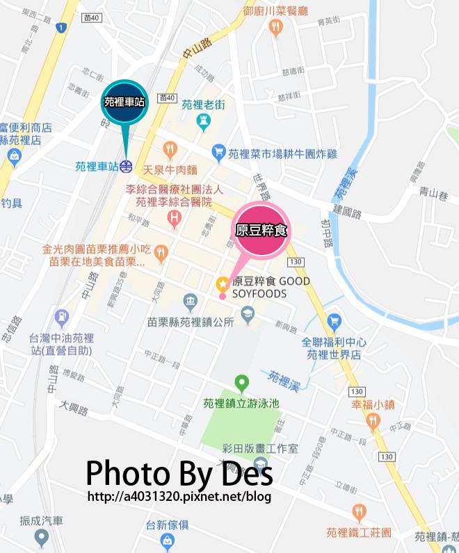 苑裡MAP.jpg