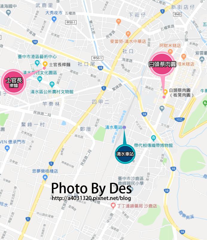 清水MAP.jpg