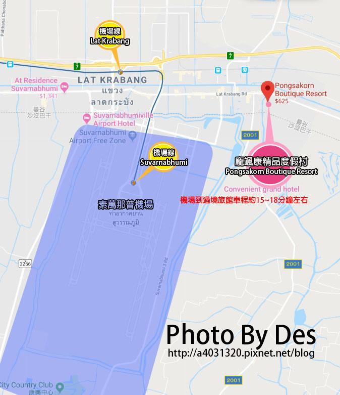 Pongsakorn Boutique Resort.jpg