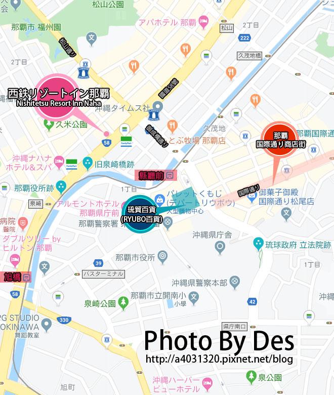 沖繩西鐵MAP.jpg