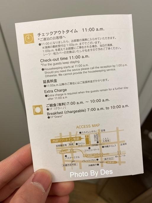 NISHI_13.JPG