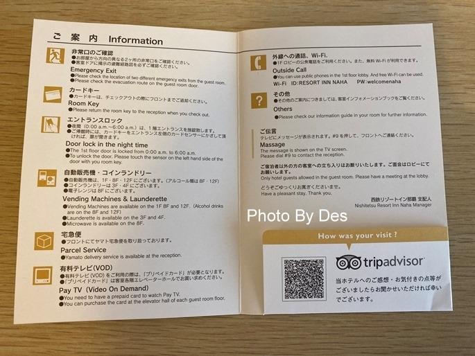 NISHI_12.JPG