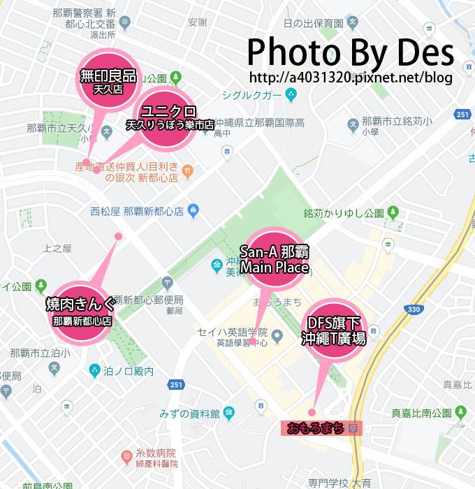歌町站購物MAP.jpg