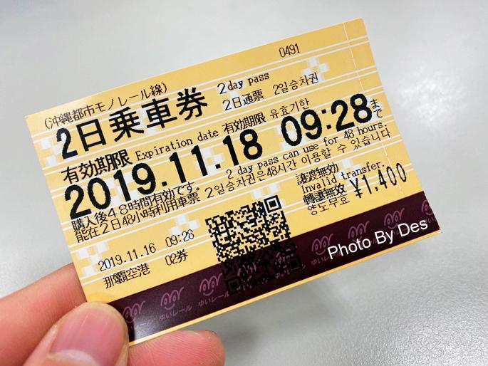 oka_01.JPG