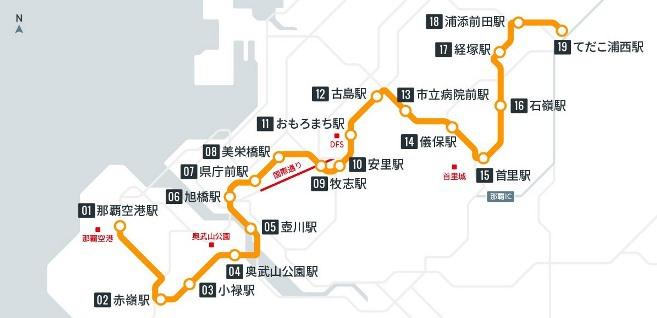 yui-rail.jpg