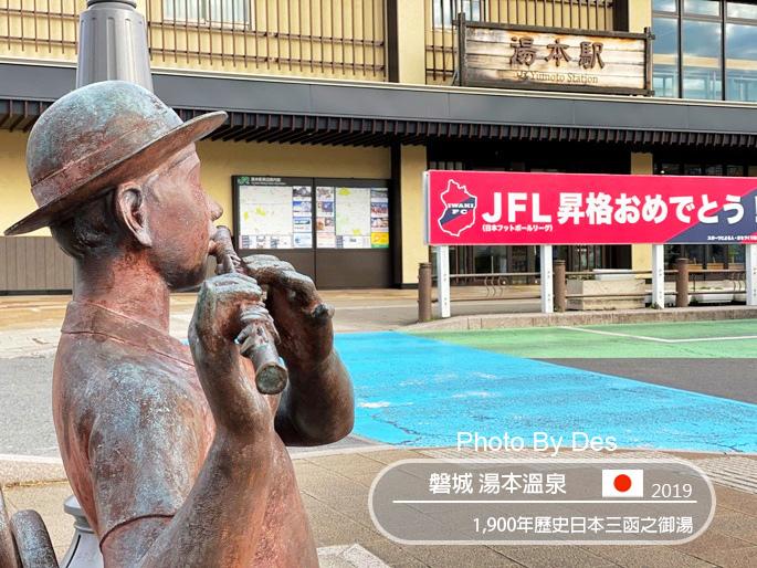 iwaki_00.jpg