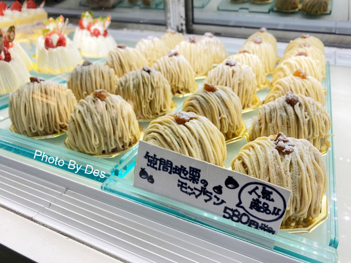 dessert_05.JPG