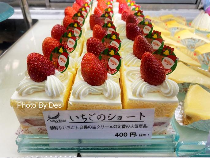 dessert_07.JPG