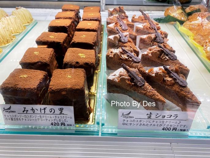 dessert_09.JPG