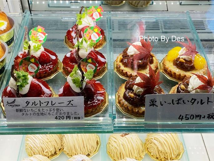 dessert_06.JPG