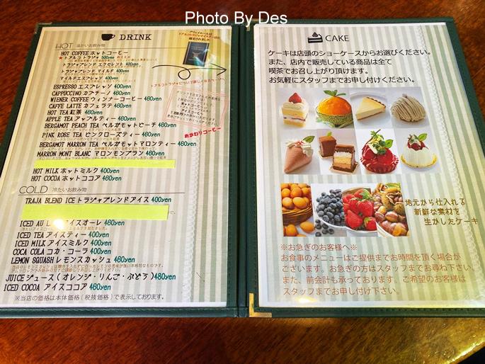 dessert_15.JPG