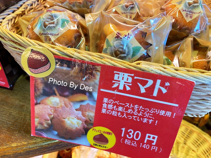 dessert_21.JPG