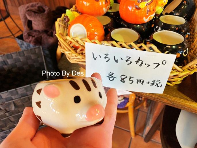 dessert_23.JPG
