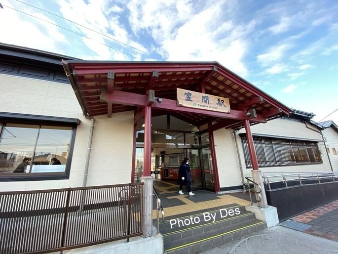 Kasama_05.JPG