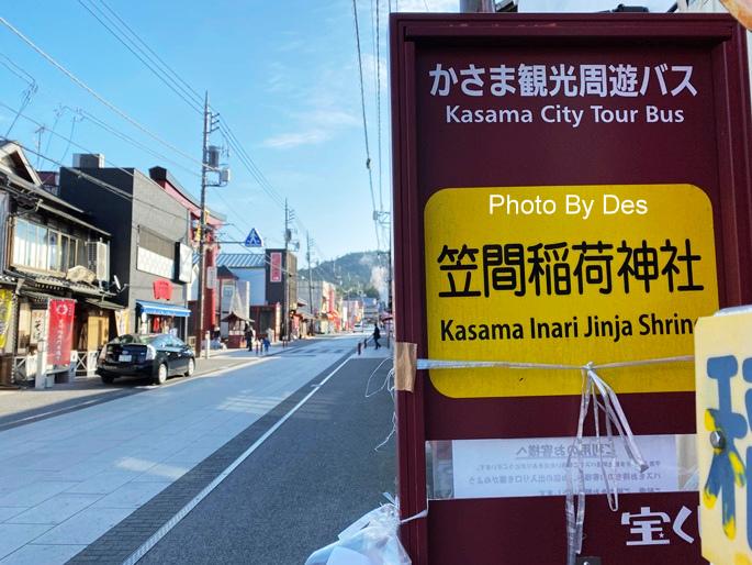 Kasama_34.JPG