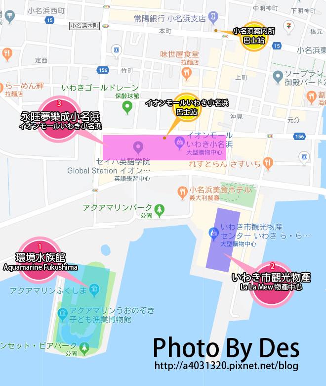 小名濱海岸.jpg