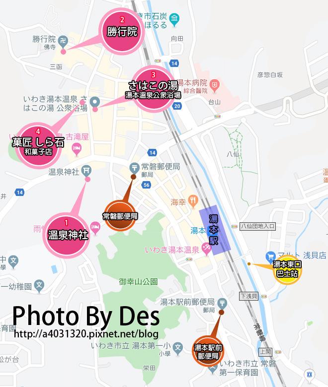 湯本溫泉.jpg