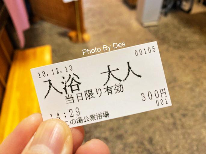 To_30.JPG