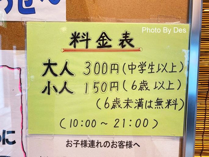 To_29.JPG