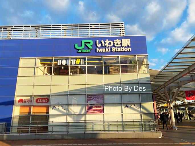 Iwaki_01.JPG