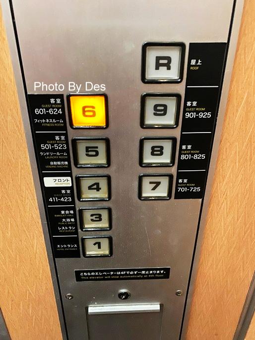 Iwaki_22.JPG