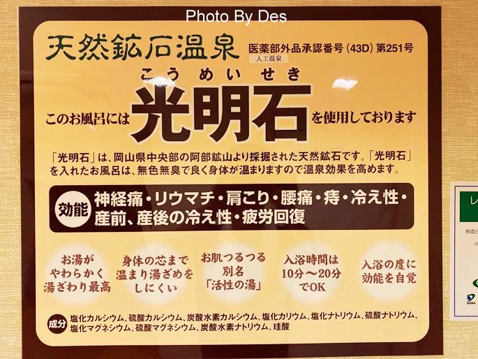 Iwaki_62.JPG
