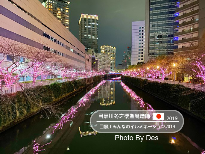 megurogawa_00.jpg