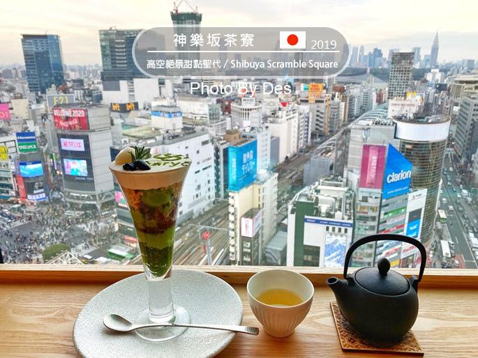 Shibuya_00.jpg