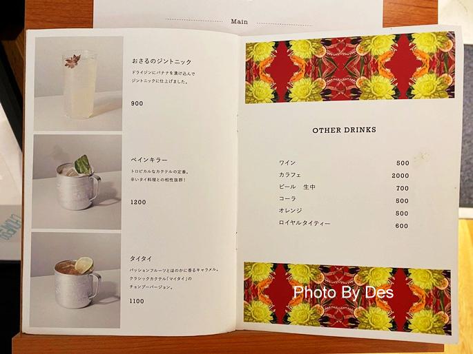 Chompoo_21.JPG