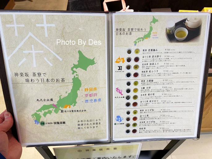 saryo_09.JPG