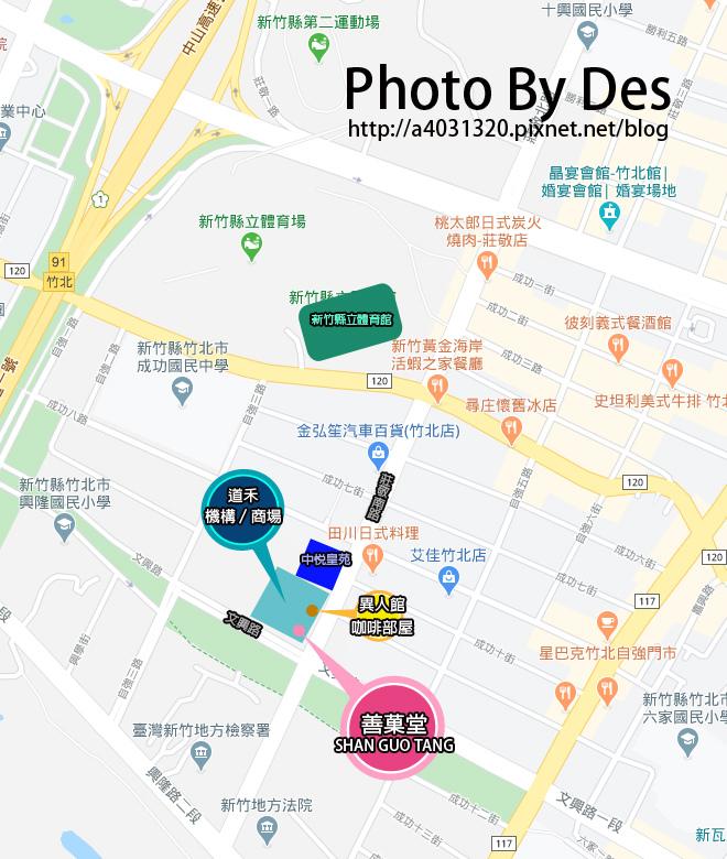 善菓堂MAP.jpg