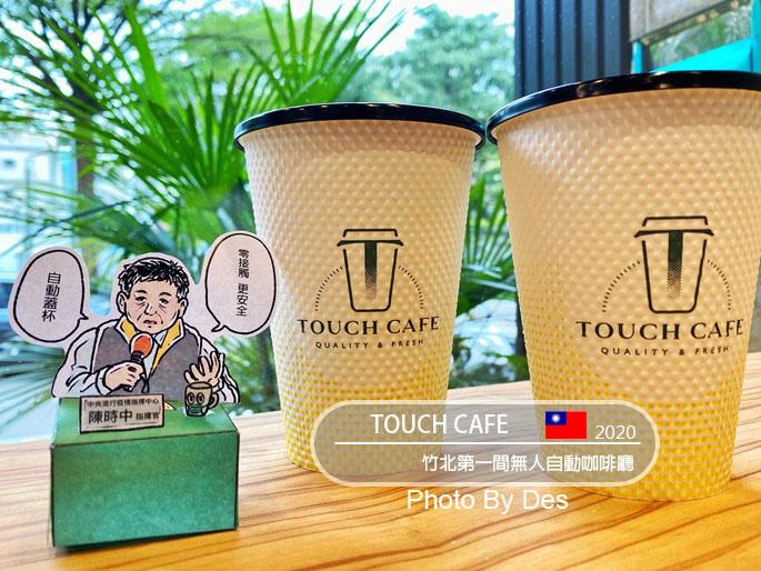 Touch_00.jpg