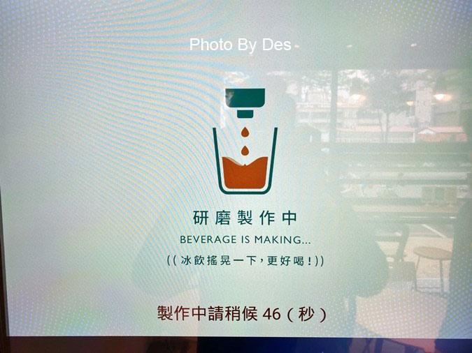 Touch_20.jpg